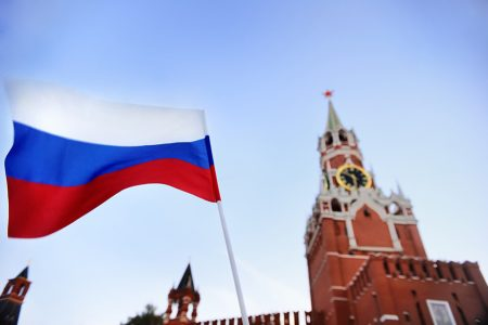 Russia Ban on Bitcoin Sales