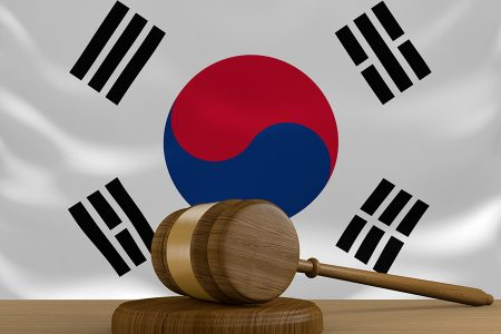 South Korea Implements ICO Ban