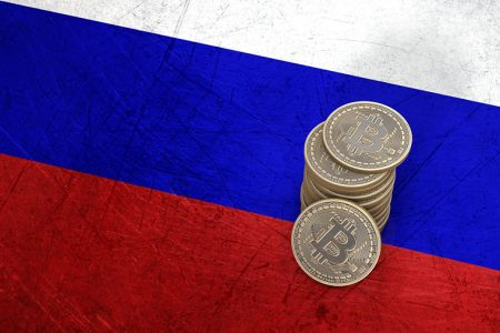 Russian Cryptocurrency Regulations
