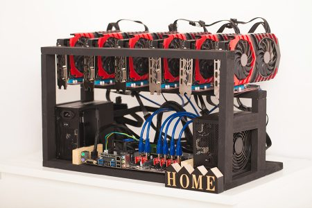 Home Mining Cryptocurrency