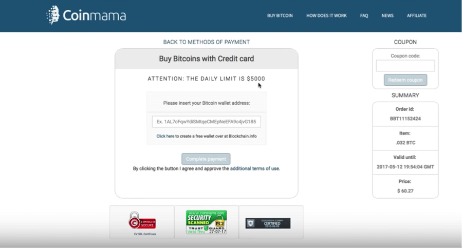 Complete Payment Coinmama
